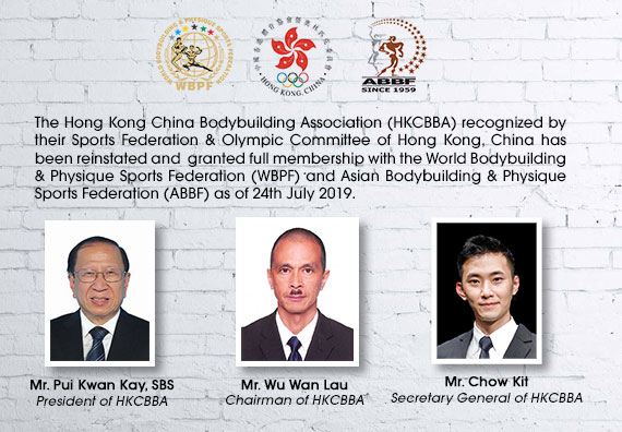 Hong Kong China has been reinstated as a member of WBPF & ABBF with immediate effect...